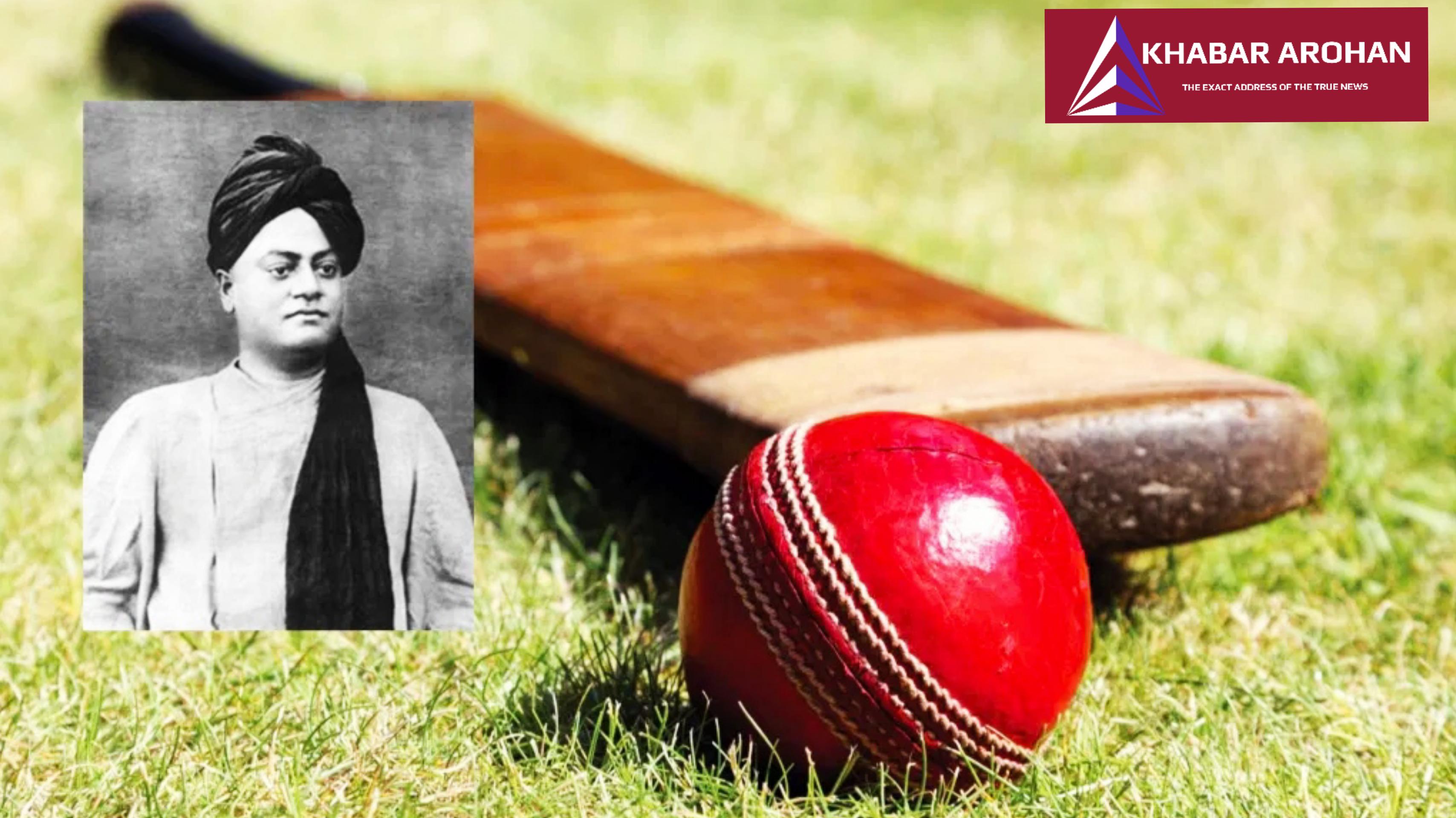 ইডেনে মাত্র 20 রান দিয়ে সাত উইকেট তুলে নিয়েছিলেন ক্রিকেটর স্বামী বিবেকানন্দ!